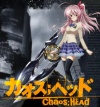 Chaos;Head preview01.jpg