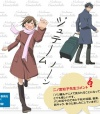 Nodame Cantabile Pari-hen preview01.jpg