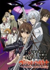 Vampire Knight Guilty preview01.jpg