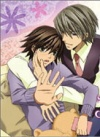 Junjou Romantica TV2 preview01.jpg