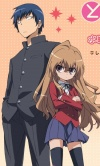 Toradora preview02.jpg